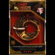 Hanayama Cast Puzzle - Mobius