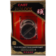 Hanayama Cast Puzzle - Padlock